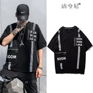 2020 Summer New Style Men Crew Neck Short Sleeve T-shirt Printed Joint Reflective Strips Youth Men'S Wear Loose-Fit T-shirt