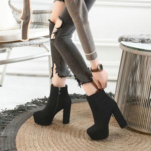 Sıcak Satış-sahte süet platformu ayak bileği çizmeler fermuar katı sarı siyah moda kadın patik ayakkabı blok yüksek topuklu k ...