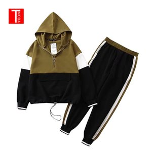 2019 Set Female Black Contrast Color Baseball Bomber Pullover Jacket Women Tops and Pencil Jogging Pants Suits Two Piece Sets Y200701