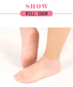 Silicone Moisturizing Gel Socks Elastic reutilizável Praia discrição palmilhas antiderrapantes Esfoliantes produto Cuidado Suave pele do pé