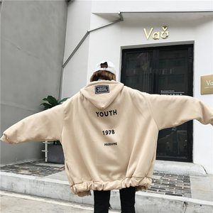 Real Shot Harajuku Style BF Loose Hong Kong Style Couple's Brushed and Thick Korean-Style Hooded Sweater Jacket Student Uniform