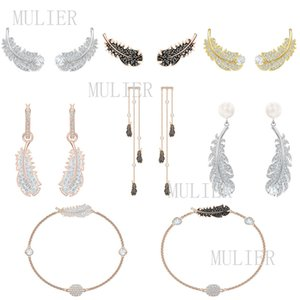 SWA 2019 Fashion New Exquisite Fashion Feather Crystal Female Earrings, Shiny Stud Earrings The best romantic gift for girls CX200706