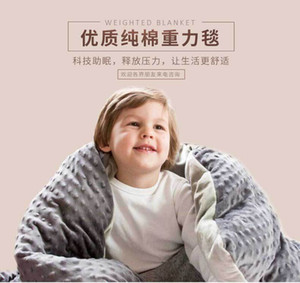 2019 150X200cm Weighted Duvet Cover Bedding Bag Quilt Cover Comfort and Durability beautiful