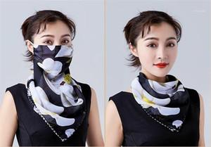 Print Anti Sunburn Mask Floral Print Dustproof Mask Womens Spring and Summer Face Mask Free Size Pattern