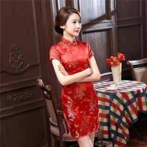 Hand Made Button Chinese Qipao Women Sexy Slim High Slit Mini Chinese Dress Exquisite Dragon Phoenix Cheongsam Daily Banquet