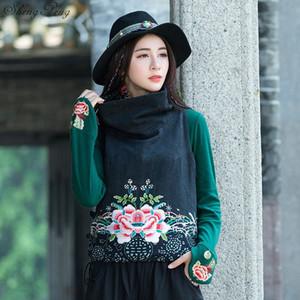 Этническая одежда Китайский традиционный тан костюм стиль Qipao Top восточная женская Cheongsam (только жилет) Q318