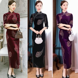 Fashion Innovation middle-aged and Elderly Velvet Long Cheongsam middle-sleeve Autumn and winter 2019 new daily Banquet Cheongsam