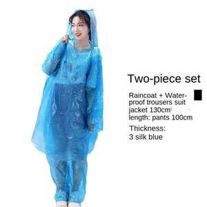 Thickened and enlarged suit raincoat and rain pants split-type one-foot shoe cover drifting outdoor rain-proof travel