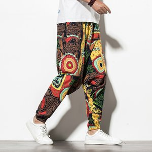 2020 Summer Retro Chinese Style Pants Cotton And Linen Trend Loose Wide Leg Beach Casual Pants Men'sLow Crotch Cross