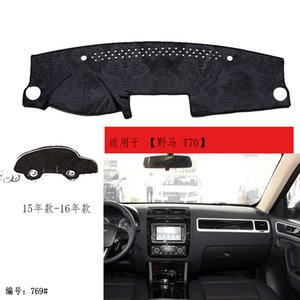 2015-2018 Yema T70 T70S Cuir voiture DashMat dashboard dash cover pad tapis tapis