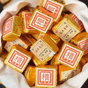 El Pu'er plaza más antigua de té chino Yunnan viejo Pu'er maduro 250g té de China Cuidado de la Salud Pu'er ladrillo