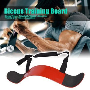 Biceps Trainer Adjustable Weight Lifting Arm Training Board Dumbbell Forearm Fixing Plate Fitness Workout Equipment