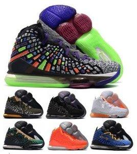 2020 Новый 17 17s Мужские ботинки баскетбола Дешевые больше, чем спортсмен будущего 2K Мировая валюта Инфракрасный Volt Carpet Lakeres Скидка кроссовки