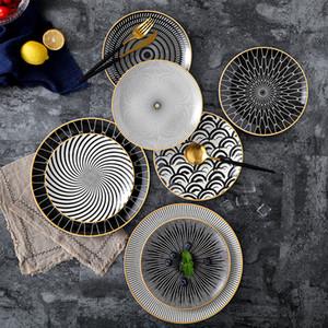 6pcs 8/10 pulgadas vajilla Phnom Penh geometría vajilla de cerámica Placa de cena plato plato de porcelana postre T191108 placa de la torta vajilla
