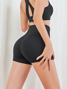 Lusure спортивные шорты Женские узкие персиковые бедра йога горячие брюки бег тренажерный зал стрейч дышащие спортивные брюки