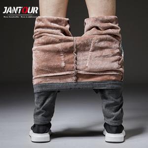 Men's Pants Jantour Winter Fleece Fluff Thicken Warm Casual Men Business Straight Elastic Thick Plaid Cotton Black Trousers Male