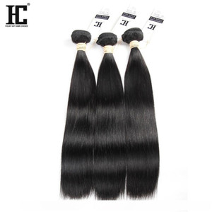 8A Grade Brazilian Virgin Hair Bundles Straight Hair 360 Lace Frontal with 3 Bundles 100% Unprocessed Virgin Human Hair Extensions