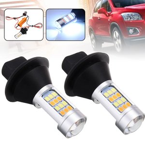 1set Error Free Canbus Dual Color T20 7440 1156 3156 42SMD 2835 W21W 7440 LED Bulb Car Reverse Turning Signal Lights DRL Amber