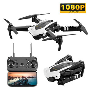 XYCQ S7 Quadcopter Drone with Camera Live Video, WiFi FPV Quadcopter with 110° Wide-Angle 1080P HD Camera Foldable Drone RTF T191016