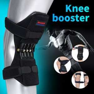 Pad Brace Joint Support Pads Power Lifts Protection Boost Knee Band Mountaineering Deep Care