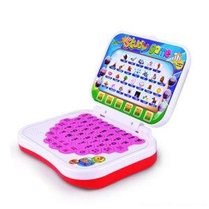Bébé enfants Kid machine portable d'apprentissage d'apprentissage Educations Toy Early Interactive Alphabet machine Prononciation cadeau Jouets éducatifs C