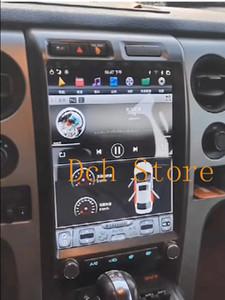 'Tela Vertical 13' Estilo Android 8.1 Car DVD GPS jogador NAVEGAÇÃO carplay para F150 2.009-2.013 rádio PX6 estupro auto