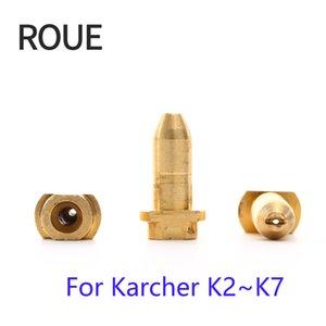 ROUE 황동 어댑터 노즐 Karcher 총 노즐 교체 karcher 총 고품질 황동