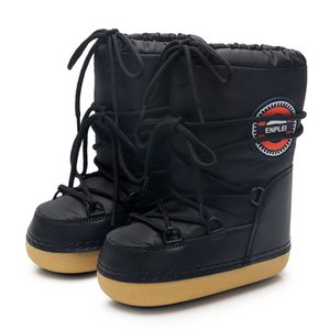 New Women Men And Kids Winter Snow Boots Waterproof Oxford Cloth And Warm Sponge Lining Moon Shoes Mid-Calf Lace Up Space Boots