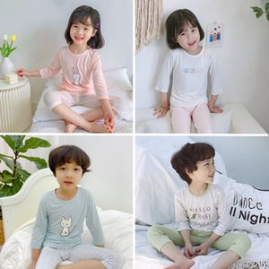 2020 Summer Korean version of children's home clothing Male and girl seven-sleeve set baby air-conditioning clothing cotton Mordale