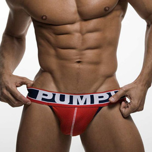 New mesh fabric breathable men's underwear super elastic solid color men's T underwear wholesale HH 002
