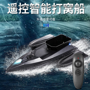 Constant Speed Cruise Function 500m Smart Lure Fishing Finder Ship Boat Toys Battery Auto RC Remote Control Fishing Bait Boat