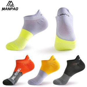 NEW 5 pairs Sports Socks MANPAO MP-P911 Nylon Running Socks Men Slipper Non-slip Outdoor Hiking Basketball
