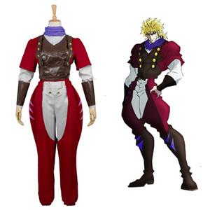 JoJo Bizarre Adventure PB Dio Brando Phantom sangre Ojos de Carnaval cosplay traje de Halloween Cielo hombres de las mujeres del sistema completo
