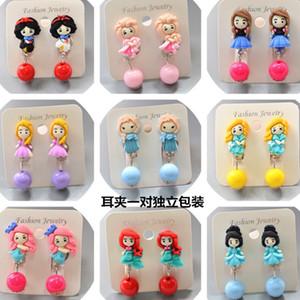 Estilo Coreano Crianças Designer de moda jóias Melhor Venda a cor das crianças doces dos desenhos animados Plastic Brincos Kids Acessórios