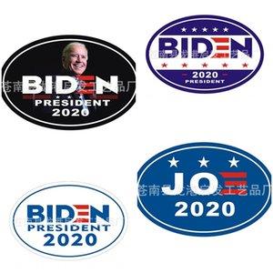 2020 Joe Biden General Election Tiles Car Stickers America Candidate Election Simplicity Fridge Magnets Colourful NewArrival 2 5qf D2