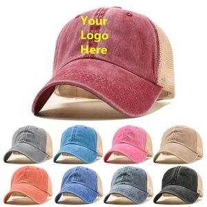 1Pcs Custom Your Own Logo Unisex Washed Cotton Unstructured Soft Mesh Cap Adjustable Dad Hat Men Trucker Hat Mesh Baseball Cap
