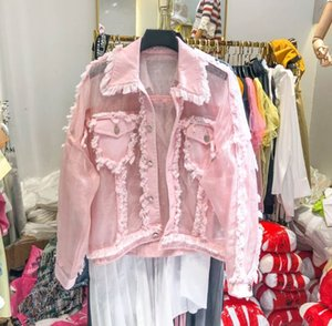 New Summer Women Candy Color Denim Stitching Fur Mesh Jacket Thin Outwear Female Long Sleeve Sun Protection Shirt Jeans Coat