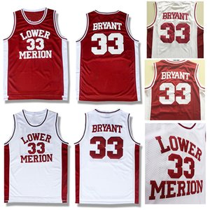 Lower Merion Colegio Kobe33Bryant New Jersey del baloncesto de la universidad Bruins Westbrook 23 Lebron James Ja 12Morant 34 Len Bias UCLA
