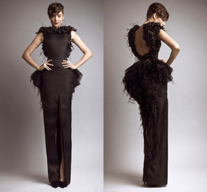 Formal Krikor Jabotian Black Evening Dresses with Feather Satin Sheath Backless Front Split Party Gown Cap Sleeves Prom Dress