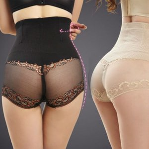 2018 Shaping vita alta Belly sottile floreale Pantaloncini post-partum spinge verso l'alto in pizzo Shaping Mesh