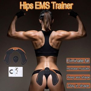 전기 EMS 엉덩이 마사지 근육 자극 트레이너 안티 셀룰 라이트 충전식 엉덩이 리프팅 향상제 마사지 장치를 톤