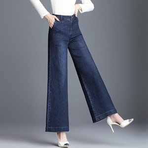 Winter Fall Casual Womens Female Wide Leg Elastic High Waist Loose Ankle Length Jeans Pants , Stretch Denim Trousers For Woman