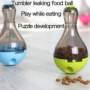 Принадлежности для домашних животных собака игрушка боулинг стакан утечки пищи мяч собака весело автоматическое кормление мяч многоцветный универсальный