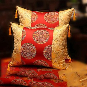 Patchwork Jacquard Silk satin Cushion Cover Home Decor Rectangle Pillow Cover Classic Chinese style Cushion Pillow Case