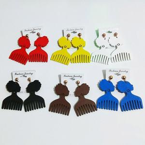 Motif africain peigne surdimensionnée géométrique boucles d'oreilles en bois Boucles d'oreilles en bois boucles d'oreille bijoux à la mode bohème 6 couleurs