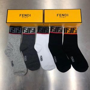 marca meias masculinas Lazerdesenhador tubo curto desportivas meias de moda high-end bordados carta mens luxo de basquete meias 5 Pair /