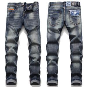 Vente Hot Jeans Patchwork Hommes 2016 New Designer Skinny Jeans Denim Fashion Brand Biker Skinny Pants Dans l'ensemble Les hommes occasionnels vêtements 2005