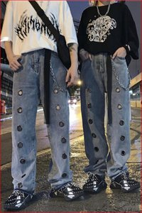 Web celebrity baggy straight hip hop jeans trendy round hollow-out wide leg pair daddy pants