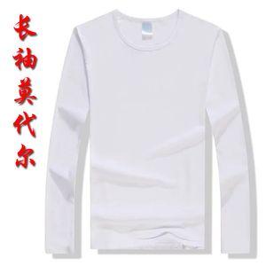فارغ كم طويل إعلان غير المبطنة العلوي الملابس T الجيل مو سول نقل الحرارة التي شيرت حرارة التسامي الطباعة