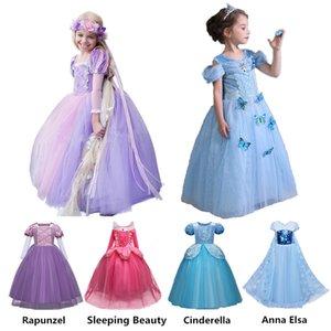 Kids Girls Cosplay Dress Princess Rapunzel Dresses Full Sleeve Masquerade Party Cinderella Children Clothing Costume